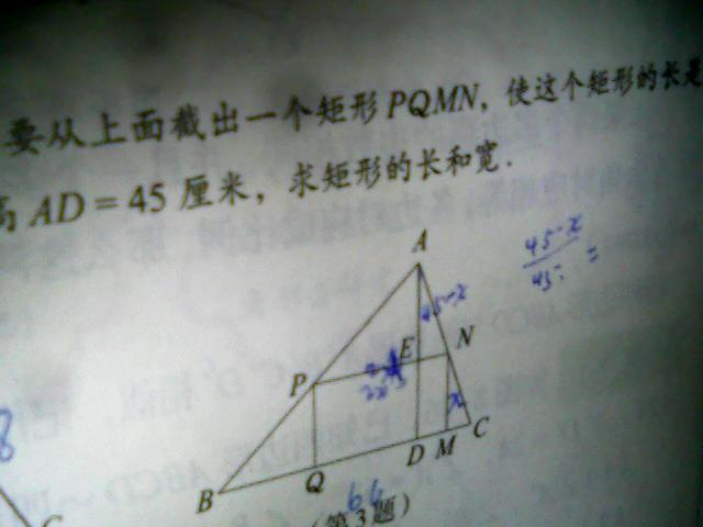 48槽4极电机延边三角形接线图