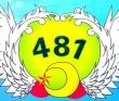481已毕业